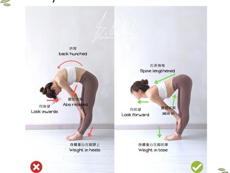 瑜伽體式你做得啱唔啱(三)?