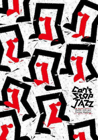 Wang_Chao_China_cant-stop-jazz-RGB-02.jp