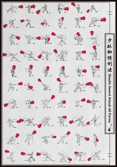 Xiaofeng_CHEN_China_Shaolin-Sword-Attack