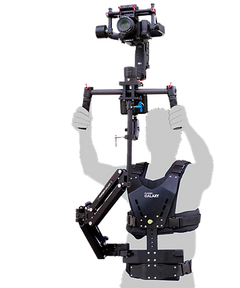 Galaxy Steadycam System