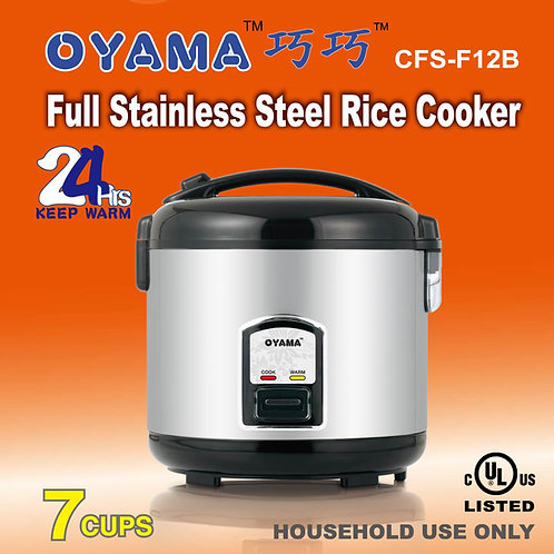 All stainless steel rice cooker - 7 cups (uncooked rice)