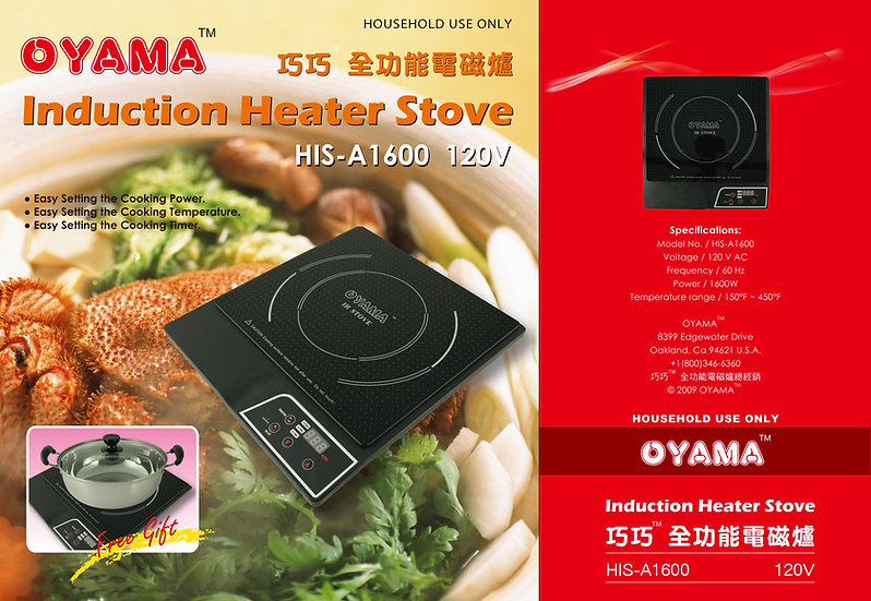 IH Stove with SS Hot Pot Set