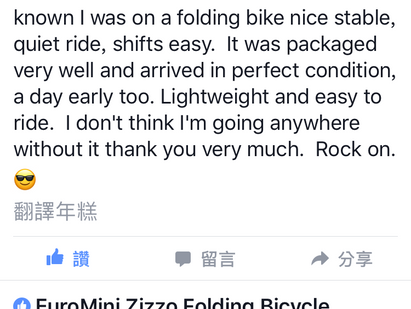 A customer review post at FackBook
