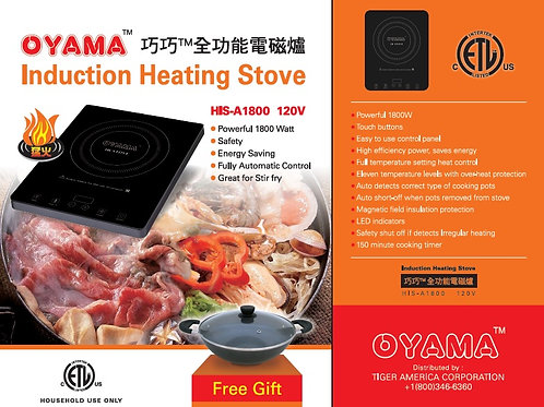 IH Stove with Rust resistant Iron Wok Set