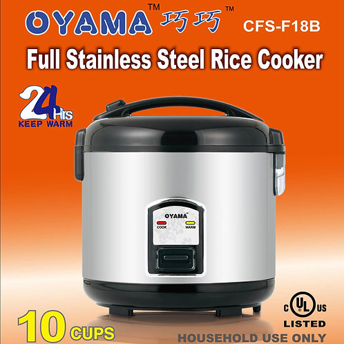 All stainless steel rice cooker - 10 cups (uncooked rice)