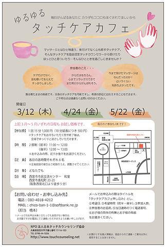 PDF書類.jpg