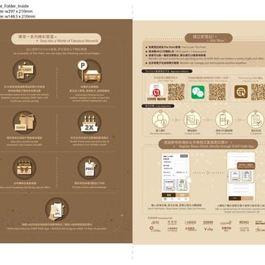 The point_Folder_inside_aw15-01.jpg
