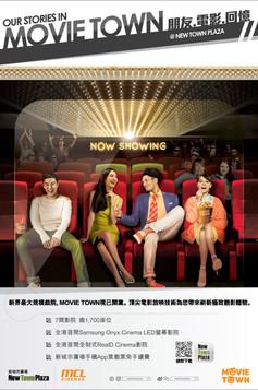MoiveTown_Poster_AW02-01.jpg