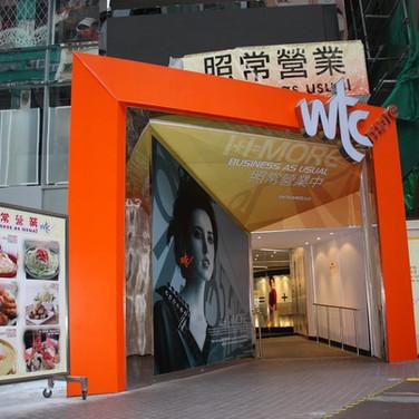 wtc_corridor1.jpg