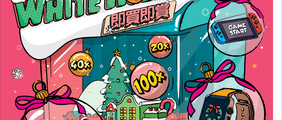 Popcorn_christmas tactical_Poster_aw09-0