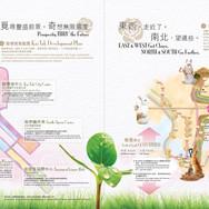 08-109-mikiki_bkg facts_p34-35_v12.jpg