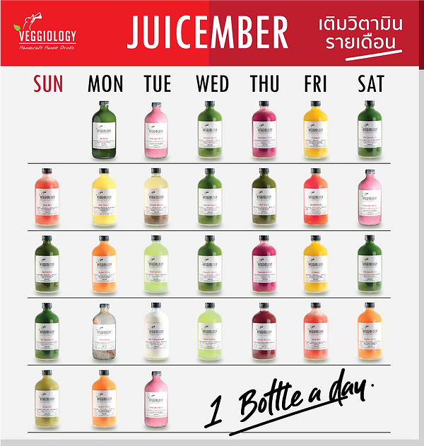 JUICE_MONTH_1.png