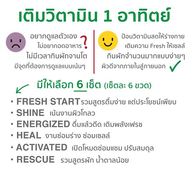 Program_01.png