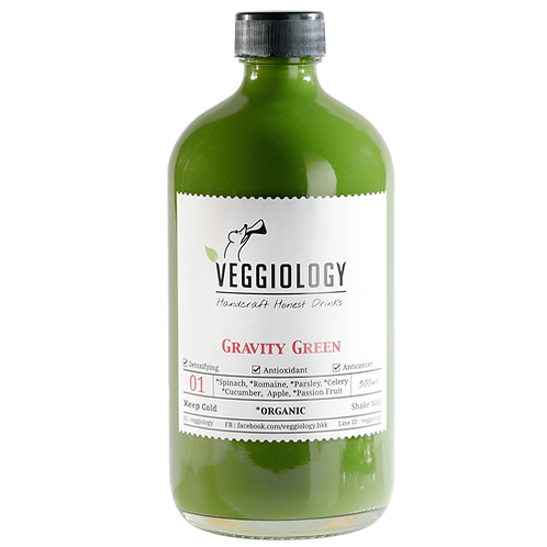 01 Gravity Green