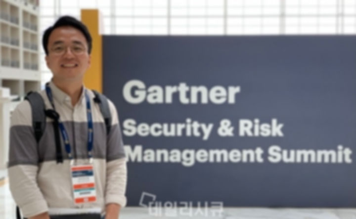 Gartner-Sec-Risk-Mgr-Summit-2019-01.jpg