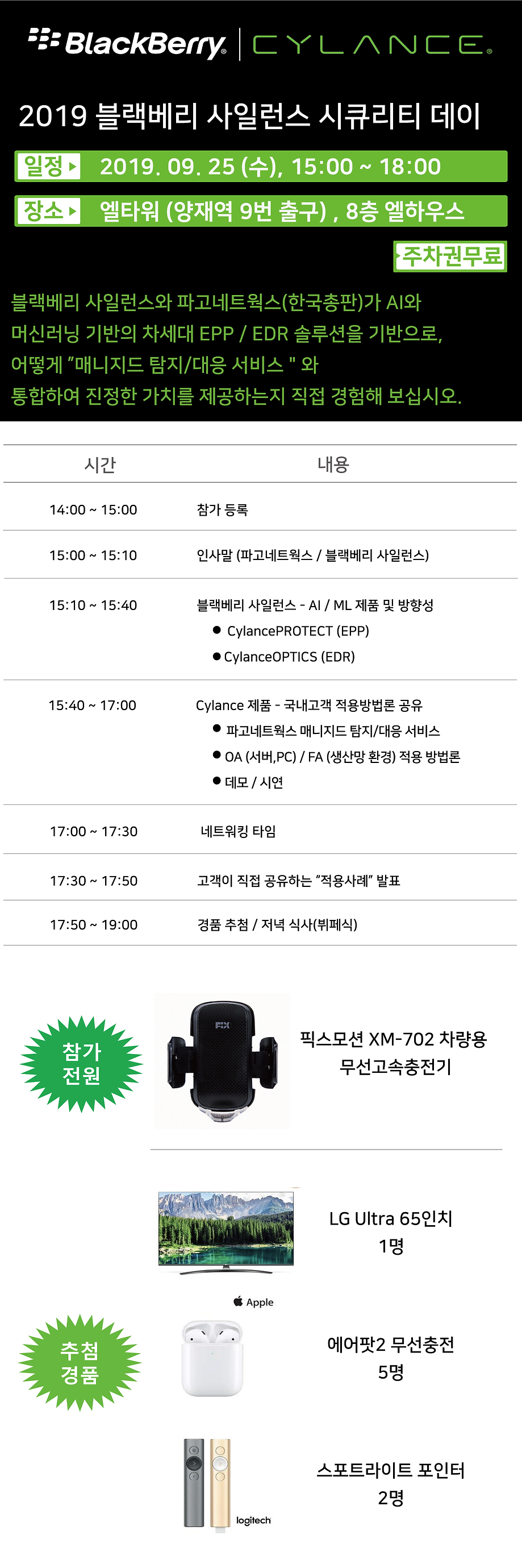 pago_event1.png