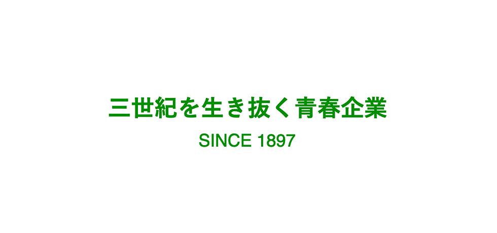 schichiri-banner-0-sm.png