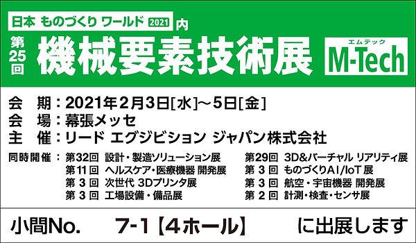 tahara t r3.jpg
