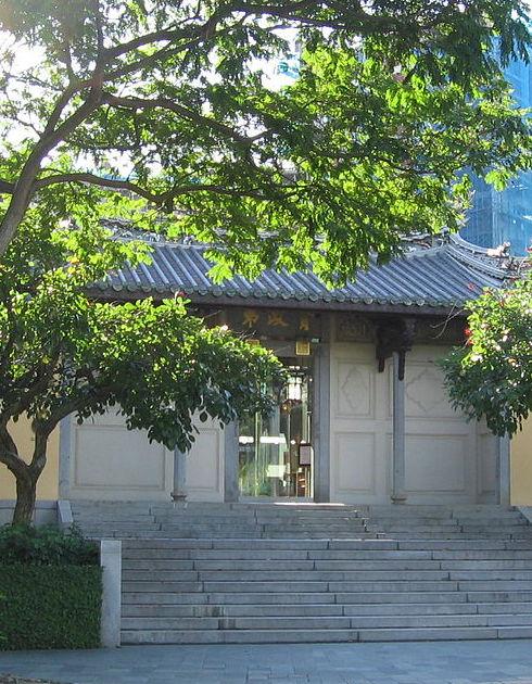 House of Tan Yeok Nee