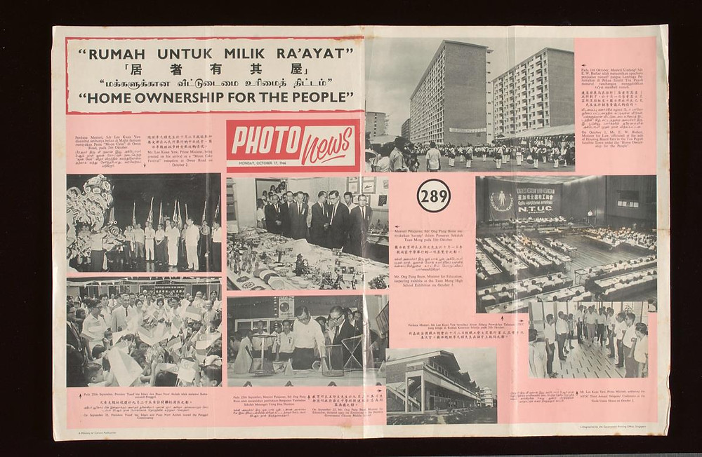 Home Ownership for The People