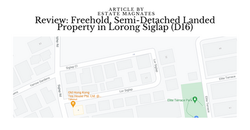 Review Freehold, Semi-Detached Landed Property in Lorong Siglap (D16)