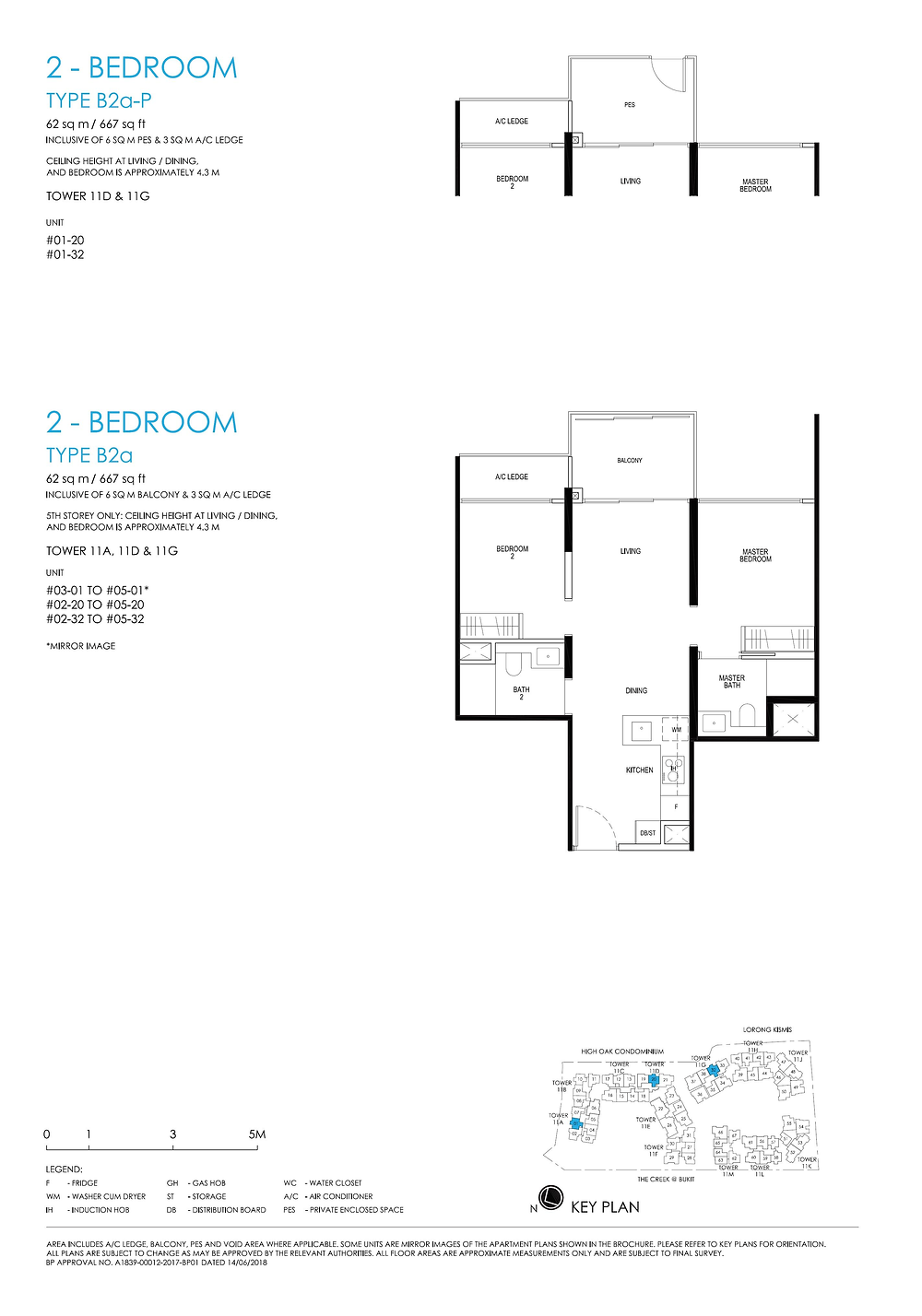 Daintree Residence 2 Bedroom Dumbbell Layout