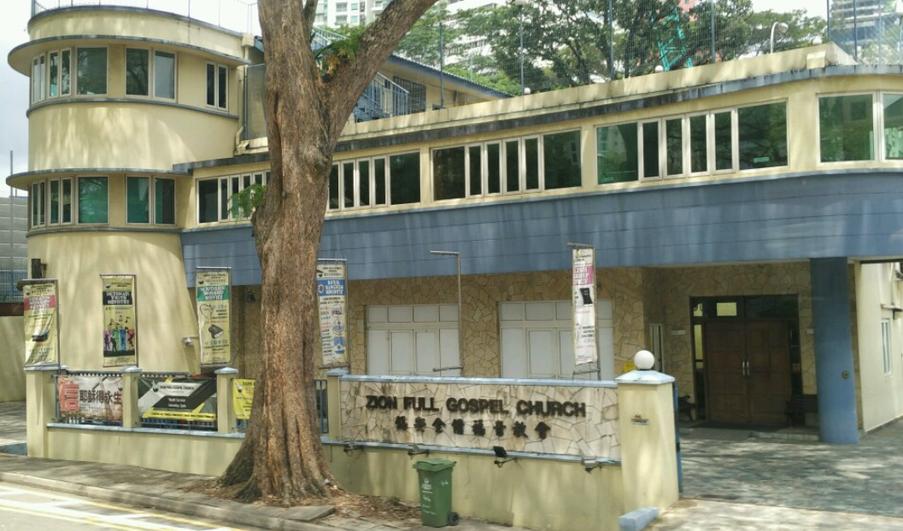 Zion Full Gospel Church
