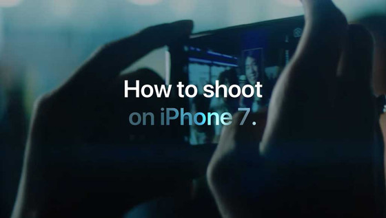 How to shoot on the iPhone 7