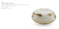 Takaezu Moon Pot- Rago- 2'14'15