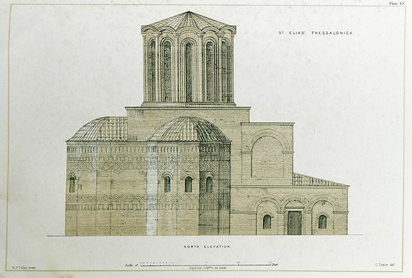 Texier (1864) 2.jpg