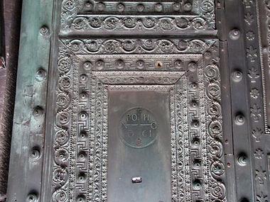Beautiful Gate of Hagia Sophia.jpg