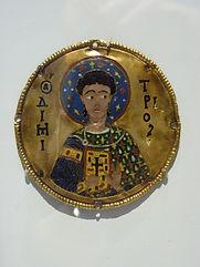 St. Demetrius.jpg