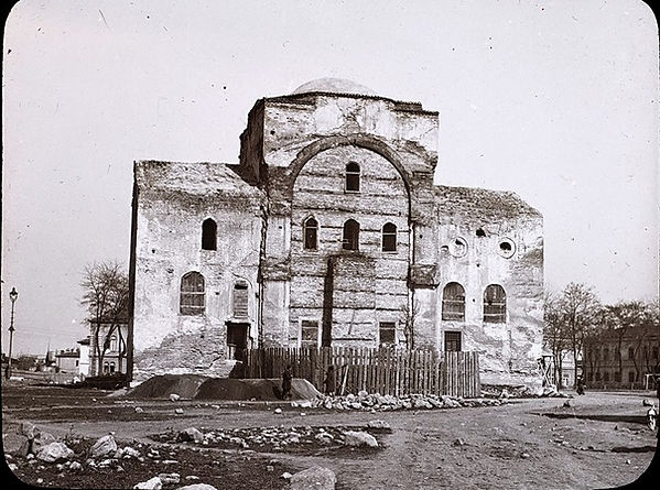 София, църквата Света София, 1906 г..jpg