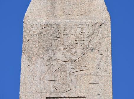 Obelisk of Theodosius.jpg