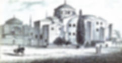 Hagia Eirene.jpg