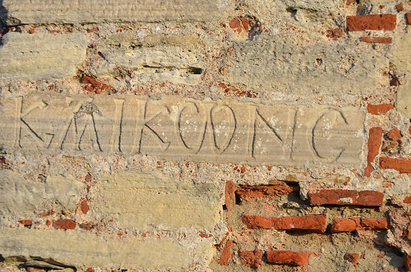 Inscription fragment on Tower 5.jpg