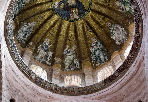 Dome with Christ Pantokrator and Prophet