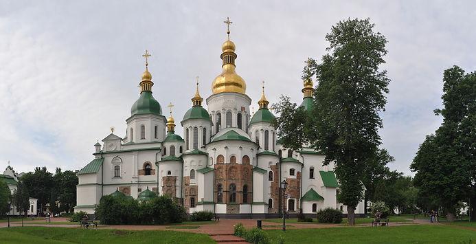 Kijów_-_Sobór_Mądrości_Bożej_02.jpg