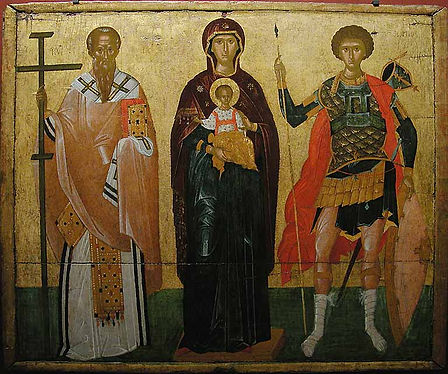 The Virgin and Child with St. Cyriac and