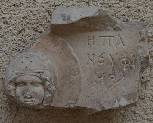 Icon Fragment of St. Euphemia.jpg