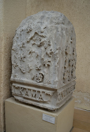 Inscribed Corner Block from St. Polyeukt