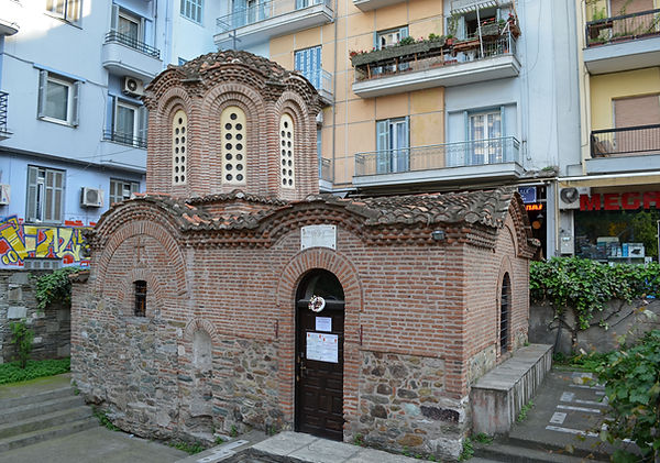 Church of the Savior (Thessaloniki).jpg