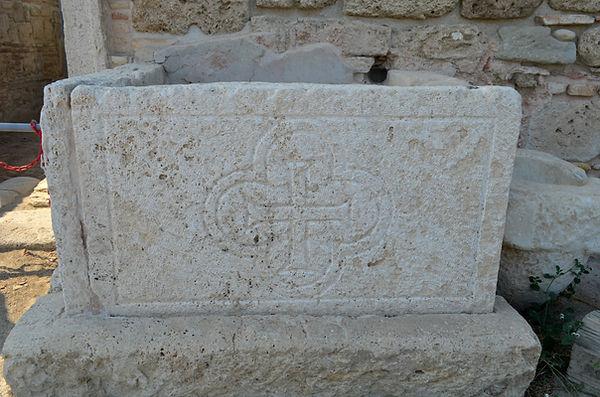Late Antique Basilica (Laodicea).jpg