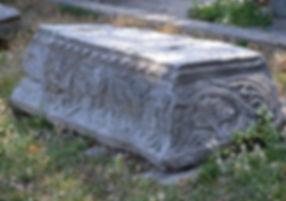 Mangana Architrave (Inv. 178).jpg