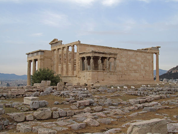 Erechtheion (Acropolis of Athens).jpg