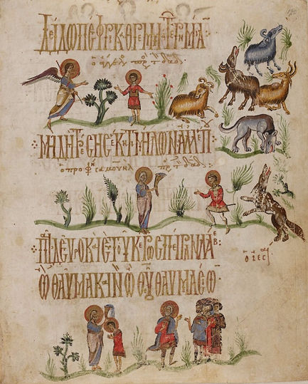 Call of David from his flocks (f. 190r).