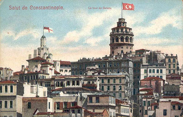 Postcard from British occupation of Gala