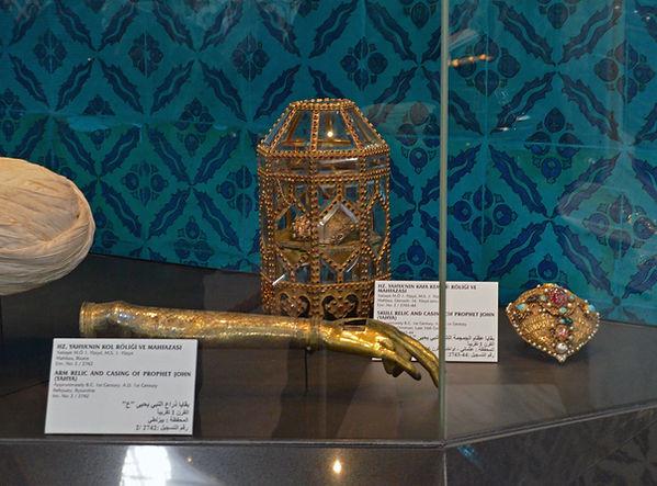 Relics of St. John the Baptist at Topkap