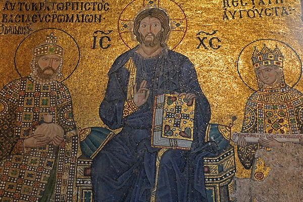 Empress Zoe and Constantine IX Monomacho