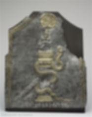 Plaque of Saint Simeon.jpg